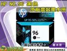 HP NO.96 / 96 黑色 原廠盒...