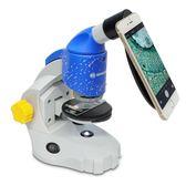 顯微鏡 寶視德兒童學生顯微鏡生物光學科普實驗玩具套裝 顯微鏡 igo卡洛琳