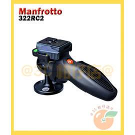 義大利 曼富圖 Manfrotto 324RC2 握把式球型雲台