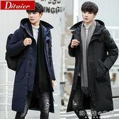 羽絨服男冬季新款韓版中長款加厚連帽保暖男裝外套潮    韓小姐