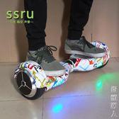 平衡車雙輪火星電動代步車兒童藍芽 igo 街頭潮人