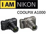 名揚數位 送64G+中型腳架等 NIKON COOLPIX A1000 35X光學變焦 公司貨 登錄送1000+1000元郵政禮卷(02/29)