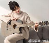 安德魯民謠吉他初學者學生成人入門自學38寸41寸木吉他男女生吉它    橙子精品