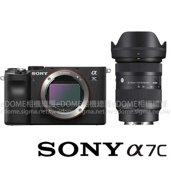 SONY a7C 黑色 附SIGMA 28-70mm F2.8 DG DN (24期0利率 免運 公司貨) ILCE-7C 全片幅 微單眼數位相機