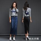 牛仔半身裙 新款顯瘦彈力中長款包臀裙一步裙高腰牛仔半身裙女長裙 QQ7547『MG大尺碼』