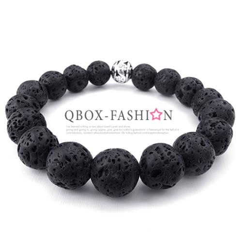 《 QBOX 》FASHION 飾品【W10024003】精緻個性天然火山能量石手鍊/手環(1.2cm)
