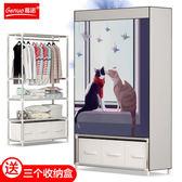 聖誕免運熱銷 衣櫃組裝簡易型鋼管加粗收納 儲物盒布藝收納衣櫃現代簡約經濟型wy