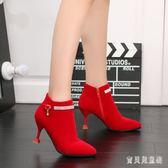 冬季結婚紅靴 大尺碼細跟高跟短筒尖頭婚靴敬酒鞋毛紅鞋新娘婚鞋 DN21449『寶貝兒童裝』