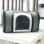寵物貓咪外出旅行手提包單肩包狗狗透氣便攜包貓包狗包貓箱子籠子igo「夢娜麗莎精品館」