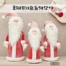 圣誕節裝飾品雪人老人公仔酒店櫥窗酒吧擺件圣誕玩偶圣誕樹裝飾品 交換禮物
