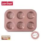 德國Zenker 6格馬芬蛋糕不沾烤盤-玫瑰金 ZE-5249281
