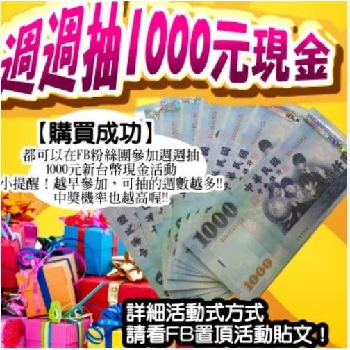 《快速出貨》膳魔師【JNO-500/JNO-501】保溫杯/保溫瓶