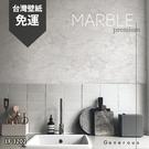 大理石紋壁紙 台灣壁紙 LF3200、3...