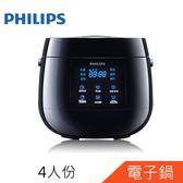 【可超商取貨】PHILIPS飛利浦4人份微電腦迷你電子鍋(HD3060)