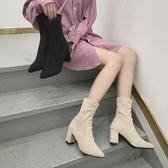 襪靴2020秋冬季新款尖頭短靴女高跟馬丁單靴襪靴粗跟百搭網紅瘦瘦裸靴