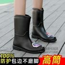 雨鞋女士時尚外穿中短筒雨靴膠鞋防水鞋防滑韓版耐磨可愛成人雨鞋 每日下殺NMS