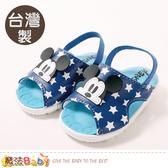 寶寶鞋 台灣製迪士尼米奇授權正版幼兒嗶嗶鞋 魔法Baby