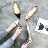 尖頭鞋秋鞋女2020新款淺口單鞋鉚釘鞋女尖頭平底鞋子韓版芭蕾舞瓢鞋船鞋 萊俐亞