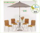 {{ 海中天休閒傢俱廣場 }}戶外休閒 塑膠藤桌椅系列 A474-A 80cm圓玻璃餐桌椅組(全組)