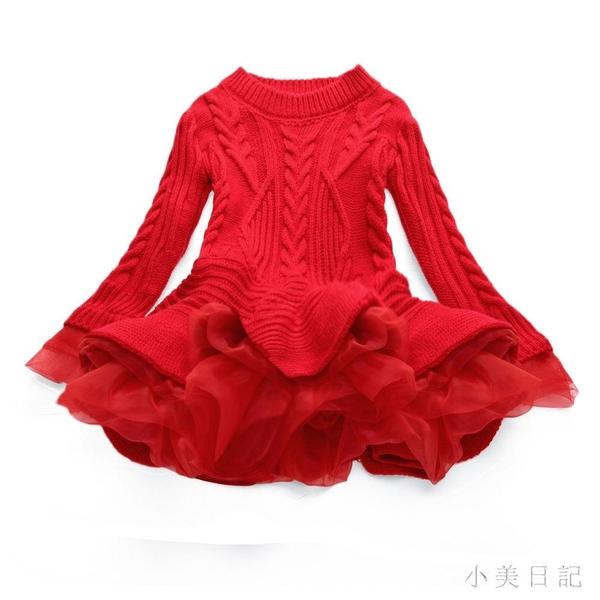 女童洋裝連身裙秋冬中大童洋氣韓版公主裙小女孩長袖毛衣蓬蓬紗童裝裙 KV4804 【小美日記】