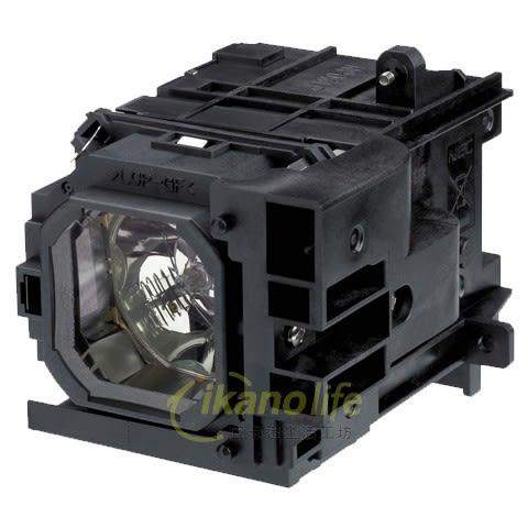 NEC-OEM副廠投影機燈泡NP21LP / 適用機型NP-PA500X-R