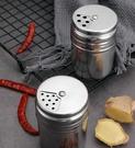 調料罐 不銹鋼料筒調料盒密封帶旋轉燒烤調料罐孜然桶撒料鹽灑粉器調味瓶