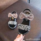 女童涼鞋2018新款韓版夏季女童鞋兒童鞋子中大童小女孩時尚公主鞋 美芭