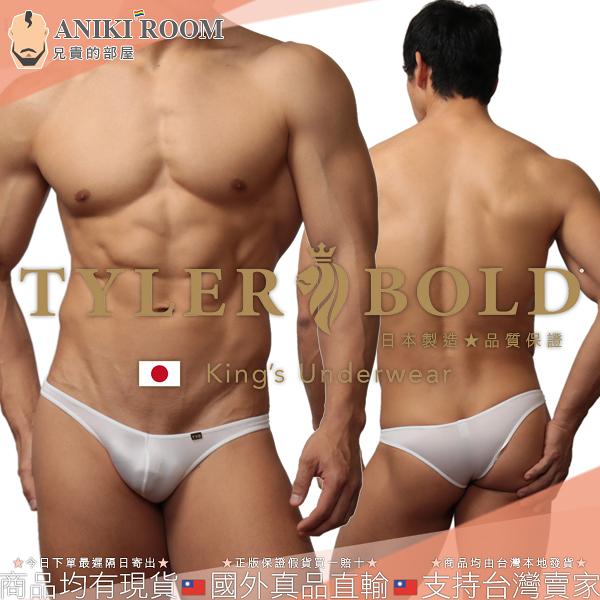 日本 TYLER BOLD 泰勒寶 男性性感極限低腰立體囊袋 巴西式比基尼三角褲 光澤白 Ultra Low-Rise