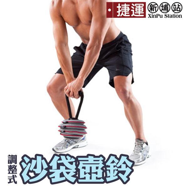 可調式健身沙袋壺形啞鈴9KG