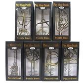 鍛造智力環扣 1099 智力鐵環(黑盒.一套)/一套7款入(促120) 魔術道具-5382