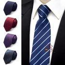 領帶 制服8cm男士商務正裝領帶條紋新郎...