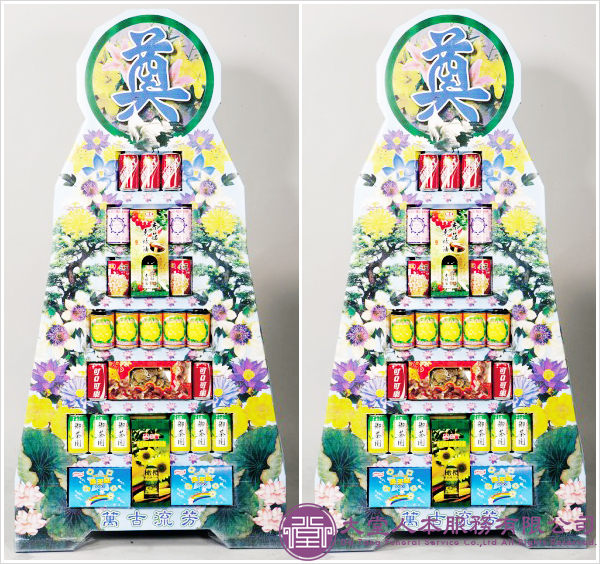 【大堂人本】JY21- 七層綜合食品、飲料罐頭塔(2入)