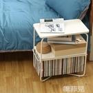 床頭櫃 簡約現代床頭櫃北歐小櫃子迷你收納櫃簡易儲物櫃超窄床頭櫃邊角桌 mks韓菲兒