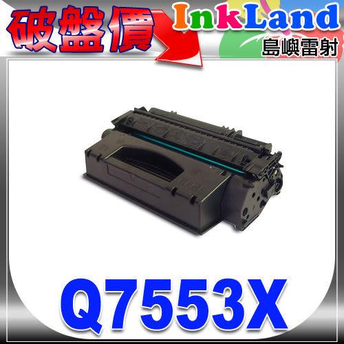 HP Q7553X 相容碳粉匣(高容量) 【適用】LJ-P2014/P2015/M2727