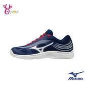 Mizuno排球鞋 男女鞋 CYCLONE SPEED 2 耐磨運動鞋 訓練鞋 美津濃 J9224#藍色◆OSOME奧森鞋業