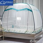 免安裝蒙古包三開門蚊帳1.5m/1.8米床拉鍊折疊式太空頂單雙人 igo 港仔會社