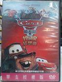 挖寶二手片-05-019-正版DVD*動畫【Cars闖天關-拖線狂想曲/迪士尼】-汽車總動員系列*皮克斯