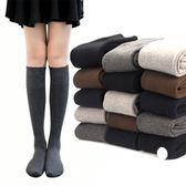 韓國高筒襪女長筒襪日系及膝襪護膝小腿襪