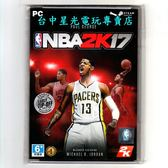 【附雙特典DLC 虛擬貨幣+MyTeam PC正版遊戲片】☆ NBA 2K17 ☆中文版全新品【台中星光電玩】