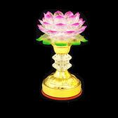 佛教用品LED七彩蓮花燈佛供燈供佛燈佛堂供燈長明燈佛燈 滿899元八九折爆殺