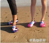 沙灘襪鞋男女潛水浮潛兒童涉水溯溪游泳鞋軟鞋防滑防割赤足貼膚鞋 米蘭潮鞋館