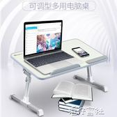 筆記本電腦桌懶人可折疊升降支架寢室小桌.igo 港仔會社