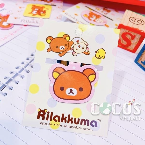 正版 Rilakkuma 拉拉熊 懶懶熊 牛奶妹 造型磁鐵書夾 書籤夾 書籤 磁鐵書夾 大臉款 COCOS KS180