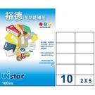 《享亮商城》US59105-20 多功能標籤(45) Uuistat(20張/包)