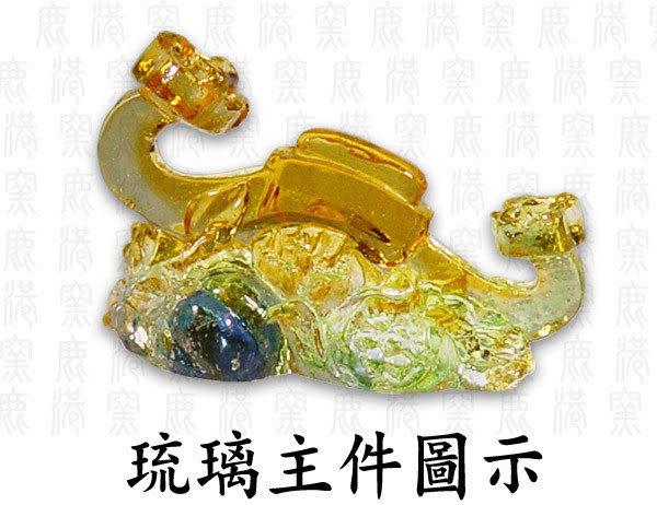 鹿港窯~居家開運水晶琉璃文鎮~事事如意◆附精美包裝◆附古法制作珍藏保證卡◆免運費送到家