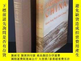二手書博民逛書店【包罕見】Earthbound China:A Study of