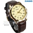 CASIO 卡西歐 MTP-V001GL-9B 公司貨 簡約數字真皮石英錶 指針錶 男錶 學生錶 防水 金x咖啡 MTP-V001GL-9BUDF