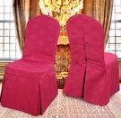 椅套 酒店椅套飯店宴會廳會議用椅子套定做...