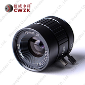 鏡頭 手動光圈鏡頭 定焦鏡頭 1/2 3MP 16mm F1.2監控鏡頭【新年特惠】