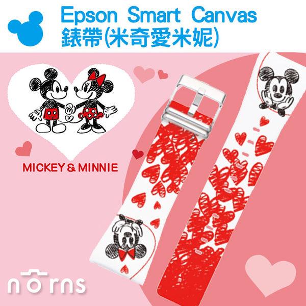【Epson Smart Canvas 錶帶(米奇愛米妮)】Norns 日台限定 卡通錶帶